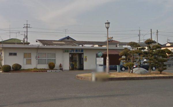 最寄り駅はJR邑久駅となります。徒歩の場合は約10分ほど