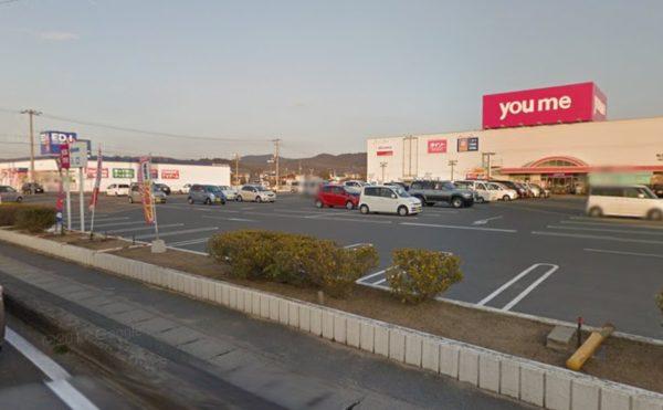 近隣には大型スーパーやコンビニ、ホームセンター、ドラックストアなどが多くあります。