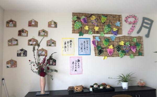 毎月入居者さんが創った飾り付けで模様替えを行います。