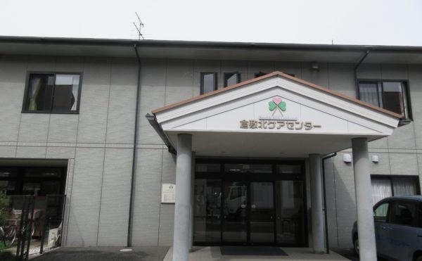 グループホーム倉敷北
