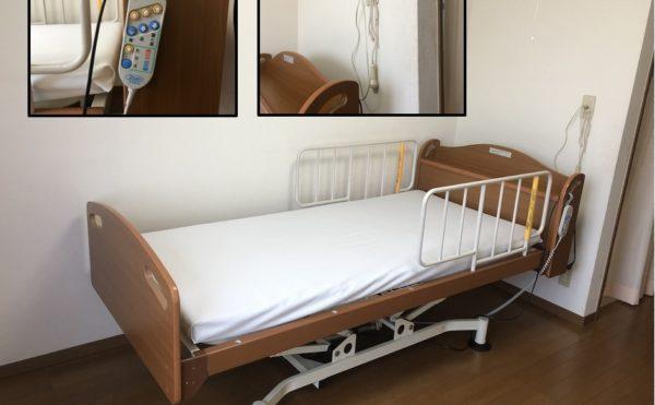 居室には介護ベットが付いています。