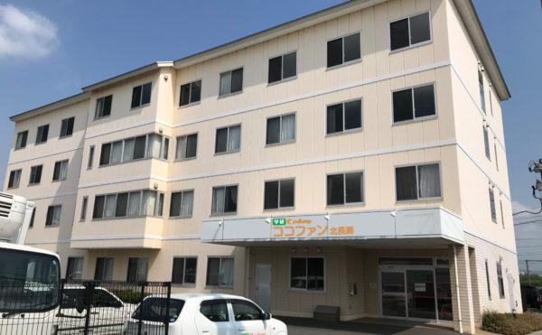 2019年9月1日にオープンしたばかりのサービス付き高齢者向け住宅ココファン北長瀬の外観写真