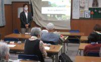 老人ホーム選びのポイントをテーマとした講習会を行いました。